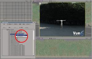 XSI内でVueの起動方法