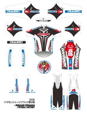 2015黒バラモンデザイン